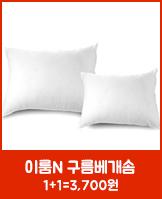 구름베개솜_today banner_5_/deal/adeal/423546