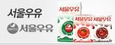 서울우유 멸균우유 1Lx20팩 초특가!_premium banner_2_쇼핑여행공연_458818