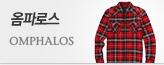 옴파로스_premium banner_5_서울경기_/deal/adeal/463847