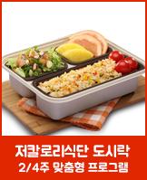 봄냄새폴폴~신상가득코디_today banner_5_/deal/adeal/427507