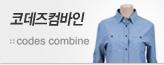 코데즈컴바인_premium banner_4_쇼핑여행공연_/deal/adeal/478970