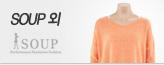 SOUP_premium banner_3_쇼핑여행공연_/deal/adeal/481832