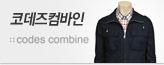 코데즈컴바인_premium banner_2_쇼핑여행공연_/deal/adeal/483473