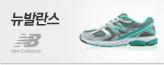 아디다스_premium banner_3_서울경기_/deal/adeal/479692