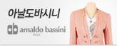 아날도_premium banner_1_쇼핑여행공연_/deal/adeal/496749