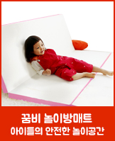 추사랑매트_today banner_3_/deal/adeal/496479