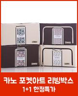 카노_today banner_5_/deal/adeal/498963