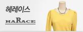 헤레이스_premium banner_3_쇼핑여행공연_/deal/adeal/496583