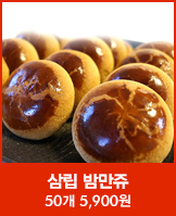 삼립_today banner_2_/deal/adeal/536286