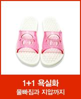 제주! 하우스감귤2+2kg 벌크특가_today banner_4_/deal/adeal/564292
