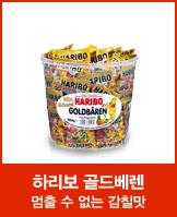 [레드쿠폰] 우비,장화,우산 모음전!_today banner_6_/deal/adeal/564909