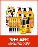 아모레_today banner_4_/deal/adeal/555750