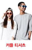[레드딜]남녀공용 슬라브 티셔츠
