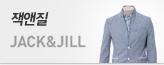 [레드쿠폰]잭앤질 시즌오프 마지막세일전_premium banner_3_쇼핑여행공연_/deal/adeal/610890