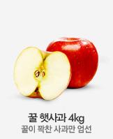 아침이슬농원 홍로사과4kg 7900원 무료배송_today banner_2_/deal/adeal/647453