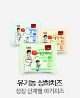 상하치즈 30매+30매 특가_today banner_6_/deal/adeal/647188