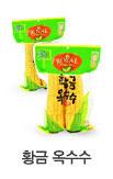 [원더픽] 첫출하! 정품 홍로사과4kg