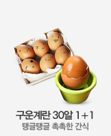 사조 동그랑땡 1kg 49무배_today banner_2_/deal/adeal/647384