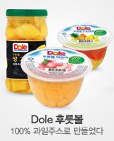 애경 행복1호 선물세트 5,700원!!!_today banner_4_/deal/adeal/639206