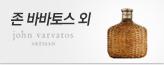 [레드쿠폰] 대박! 최다향수190종특가_premium banner_4_서울경기_702665