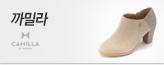[레드쿠폰]까밀라 최대80%SALE!57종_premium banner_2_쇼핑여행공연_/deal/adeal/699475