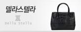 [레드쿠폰]델라스텔라가방! 8,800원~_premium banner_3_쇼핑여행공연_/deal/adeal/700630