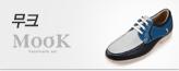 MOOK, 남여 가을신발 최대 77% SALE!_premium banner_4_쇼핑여행공연_/deal/adeal/699496