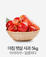 햇사과_today banner_3_/deal/adeal/709580