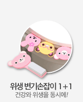 에뚜알_today banner_6_/deal/adeal/704586