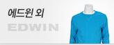 TBJ/ANDEW/ADHOC 4대연합 285종_premium banner_4_쇼핑여행공연_/deal/adeal/778262