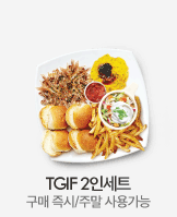 캘리포니아 햇호두 400g_today banner_1_/deal/adeal/766886