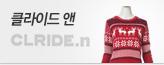 미샤 블랙데이 ~28_premium banner_3_쇼핑여행공연_/deal/adeal/770745