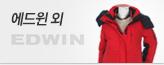 [레드쿠폰] 금강 겨울부츠 3일특가!_premium banner_2_서울경기_/deal/adeal/778262