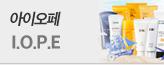바캉스 필수템!브랜드 선크림 종합전_premium banner_6_쇼핑여행공연_/deal/adeal/1104914