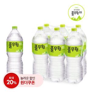 [원더쿠폰] 풀무원 샘물 생수 500ml