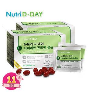 [11데이] 다이어트 잔티젠 1+1