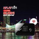 홍콩/대만/괌/미국 4G<br/>LTE 포켓WiFi_best banner_38__/deal/adeal/1280750