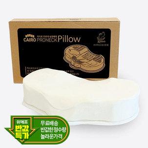 [반값특가] 3D 메모리폼 꿀잠 베개