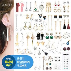 [투데이특가] 신상 드롭/세트 귀걸이