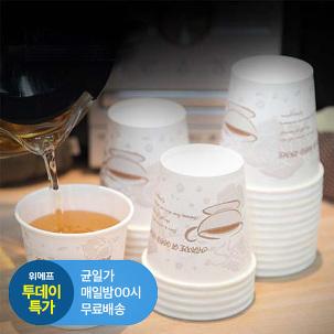 [투데이특가] 종이컵 1000개 1box