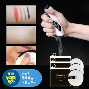 [투데이특가] 아우라 클렌징쿠션 3개