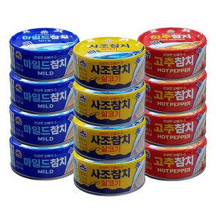 [원더배송]사조참치 안심따개 85gx12