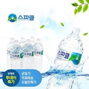 [투데이특가] 스파클 생수 2L 12PET