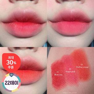 [22데이] SNS핫! 2배용량 립틴트밤