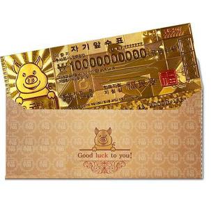 [균일특가] 행운의 황금지폐 봉투
