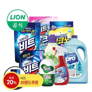 [원더배송] 비트 세탁 세제 표백제