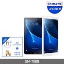 삼성 갤럭시탭A6 10.1<br/>SM-T580_best banner_28__/deal/adeal/1313400