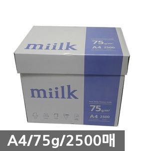 밀크 복사용지 A4/A3/B4/B5 75~85g