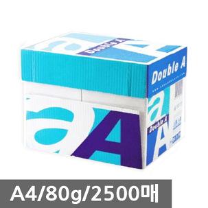 더블에이 복사용지 A4/A3/B4 80g