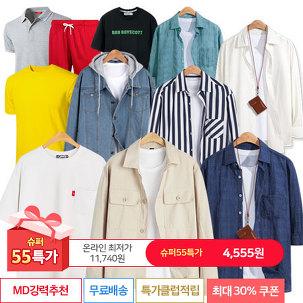 [슈퍼55특가] 반팔티/셔츠/반바지外